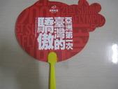 2009/9/5日聽障奧運在台北:1992914237.jpg