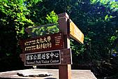 天母古道紗帽山:IMG_9144.JPG