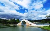 假日隨拍:大湖公園  月亮橋