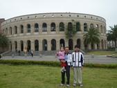 2011春假旅遊點~之4:P1010732台中霧峰私立亞洲大學校園--羅馬競技場(體育館).JPG