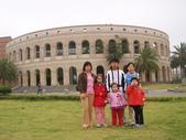 2011春假旅遊點~之4:P4040076台中霧峰私立亞洲大學校園--羅馬競技場(體育館).JPG