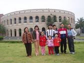 2011春假旅遊點~之4:P4040077台中霧峰私立亞洲大學校園--羅馬競技場(體育館).JPG