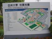2011春假旅遊點~之4:P4040080台中霧峰私立亞洲大學--校園地圖.JPG