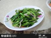 標籤:炒油菜花(小).jpg