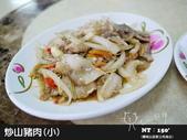 標籤:炒山豬肉(小).jpg