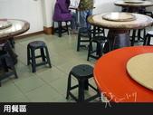 標籤:用餐區.jpg