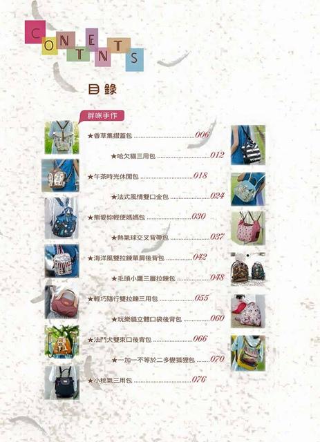 12079507_521913841297200_2140633340318267019_n.jpg - 書籍、刊物