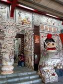 三芝貝殼廟:IMAG6304.jpg