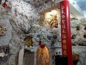 三芝貝殼廟:IMAG6311.jpg