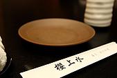 98/10/29 - 櫻上水 壽司、創作料理:IMG_9320.jpg