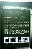 98/08/09 - 第19屆TAA音響展:IMG_7470.jpg