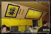 2007日本京都大阪賞櫻之旅:Day1-拉麵店1