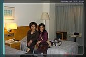 2007日本京都大阪賞櫻之旅:Day1-房間