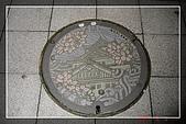 2007日本京都大阪賞櫻之旅:Day1-水溝蓋