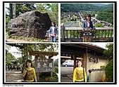 2008立山黑部:Kelly-Kenroku-en.jpg