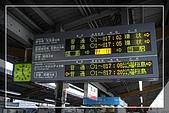 2007日本京都大阪賞櫻之旅:Day2-車站