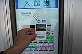 20101007秋季日本自由行DAY7:DSC06777_大小 .JPG