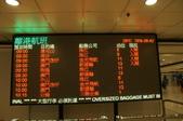 20110707香港打小人與購物團Day2:DSC09353_大小 .JPG