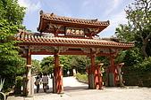 20080504日本琉球自助旅行Day4:DSC08943_大小 .JPG