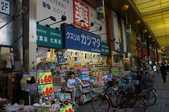 20111007日本自由行Day8:DSC04536_大小 .JPG