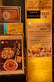 20091222香港shopping團DAY2:DSC02093_大小 .JPG