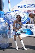 20070922日本自由行Day2:DSC08339_大小 .JPG