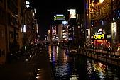 20080920日本大阪自助旅行Day1:DSC00455_大小 .JPG