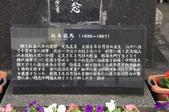 20111004日本自由行Day5:DSC02695_大小 .JPG