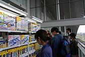 20080928日本大阪自助旅行Day9:DSC04134_大小 .JPG