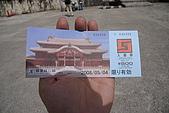 20080504日本琉球自助旅行Day4:DSC08973_大小 .JPG