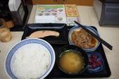 20111002日本自由行Day3:DSC01066_大小 .JPG