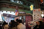 20091222香港shopping團DAY2:DSC02102_大小 .JPG