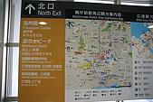 20080504日本琉球自助旅行Day4:DSC09059_大小 .JPG