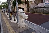 20080504日本琉球自助旅行Day4:DSC09078_大小 .JPG