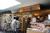 20111007日本自由行Day8:DSC04576_大小 .JPG
