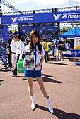 20080927日本大阪自助旅行Day8:DSC03582_大小 .JPG