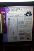 20111004日本自由行Day5:DSC02484_大小 .JPG