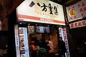 20091222香港shopping團DAY2:DSC02112_大小 .JPG