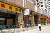 20110707香港打小人與購物團Day2:DSC09425_大小 .JPG