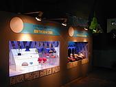 北海道哆啦A夢海底世界:多啦A夢的道具-1