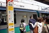 20100502日本自由行DAY10:DSC02304_大小 .JPG
