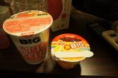 20111004日本自由行Day5:DSC02830_大小 .JPG