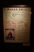 20111004日本自由行Day5:DSC02715_大小 .JPG