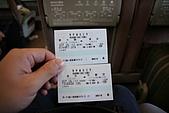 20080926日本大阪自助旅行Day7:DSC03442_大小 .JPG