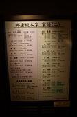 20111004日本自由行Day5:DSC02717_大小 .JPG