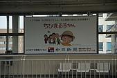20080926日本大阪自助旅行Day7:DSC03458_大小 .JPG