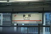 20080926日本大阪自助旅行Day7:DSC03462_大小 .JPG