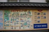 20111004日本自由行Day5:DSC02590_大小 .JPG