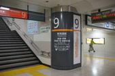20111002日本自由行Day3:DSC01111_大小 .JPG