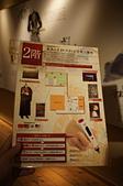20111004日本自由行Day5:DSC02721_大小 .JPG